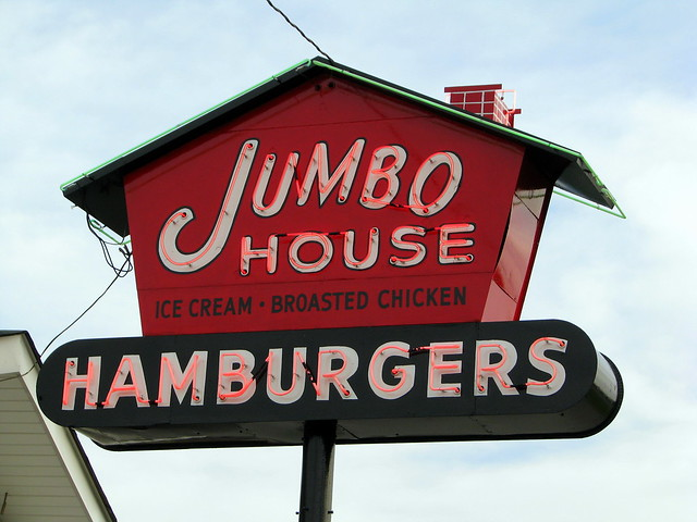 Jumbo House Hamburgers