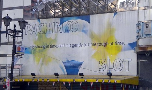 pachinko sign