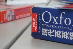 Dictionaries in class (2)