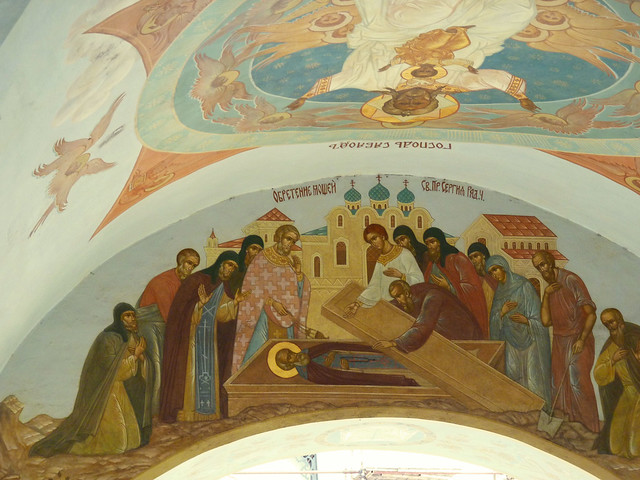 Troitse Sergius Lavra Monastery in Zagorsk