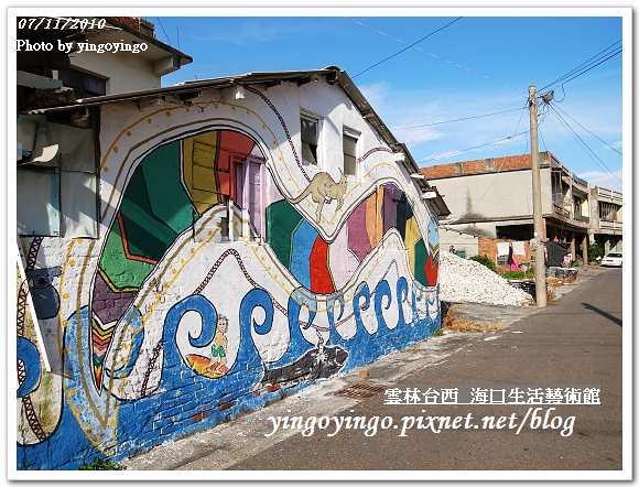 海口生活藝術館990711_R0013470