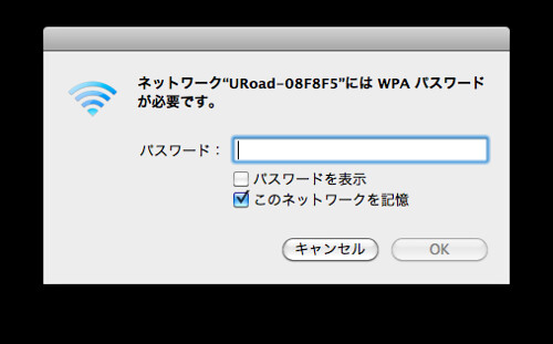 MacBook setting 2