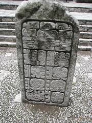 Mexico,Museo Nacional de Antropologia (Szfery) Tags: mexico museonacionaldeantropologia