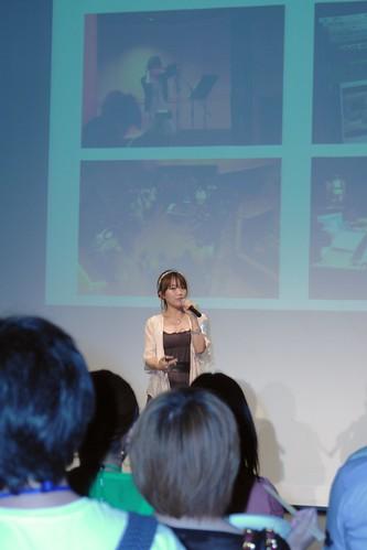 Miu Sakamoto (singer)