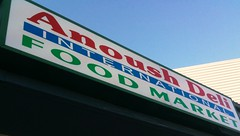 Anoush Deli International Food Market