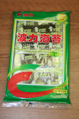 2010-07-24 - Seasoned Seaweed - 01 - Packet