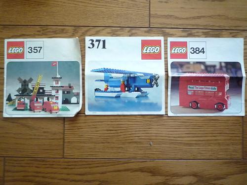 古いレゴ(LEGO)