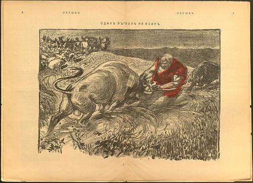 Obryv 1907 (note)