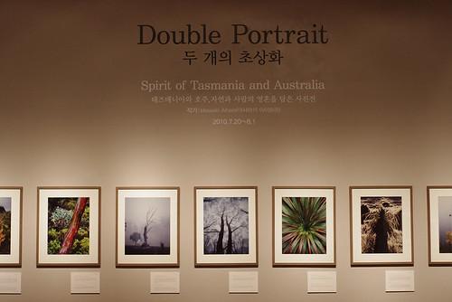 Double Portrait 사진전
