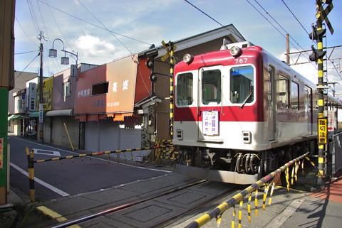 伊賀鉄道で「風鈴列車」を運行