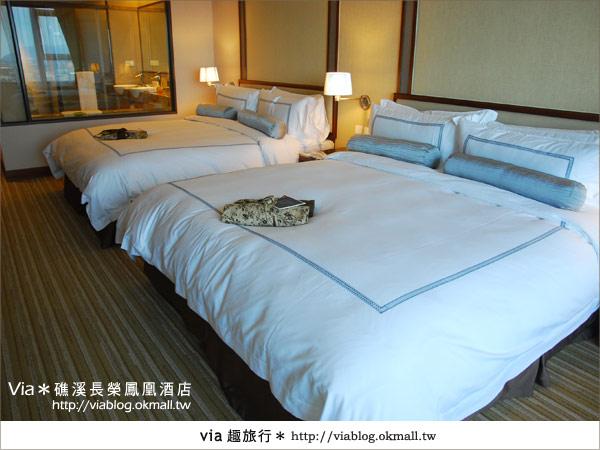【礁溪溫泉】充滿質感的溫泉飯店~礁溪長榮鳳凰酒店(上)11