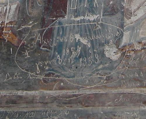 DSCN0319 Sümela, graffiti en Grec daté 1858