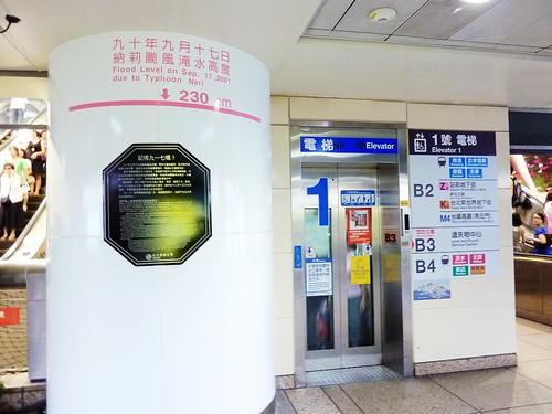 台北車站的納莉颱風淹水高度