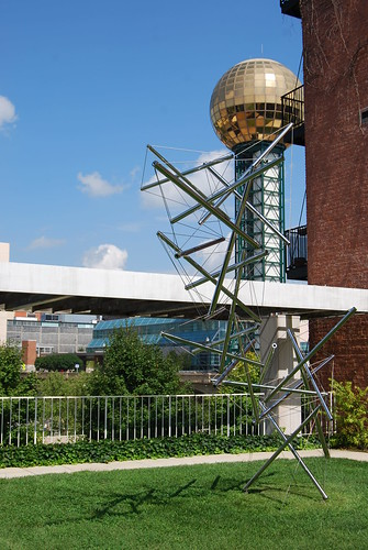 Sunsphere from KMA Sculpture Garden