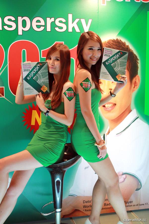 PIKOM PC Fair August 2010