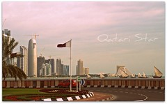 The Flag and Towers (qatari star) Tags: star flag towers doha qatar      qatari