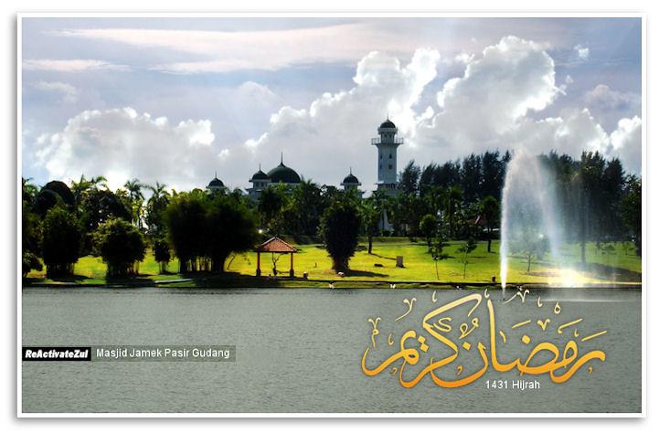 Ramadan 1431 Hijrah - Masjid Jamek Pasir Gudang
