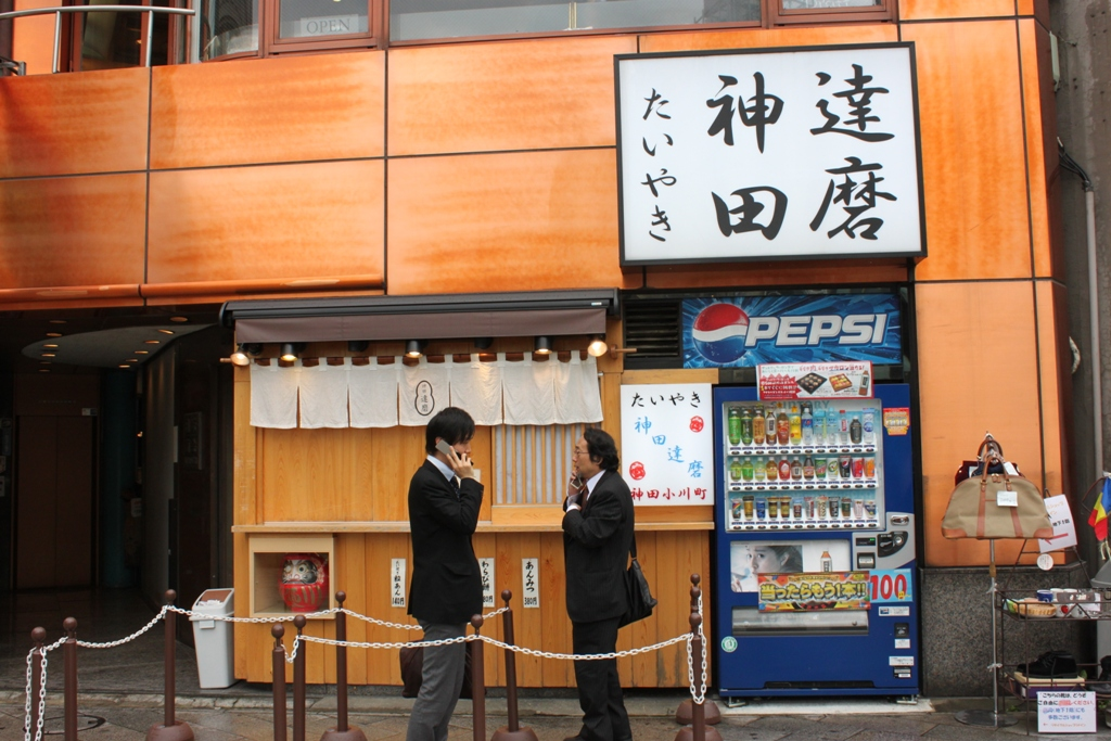 The art of the walk for gastronome in Kanda (10)