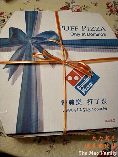達美樂比薩