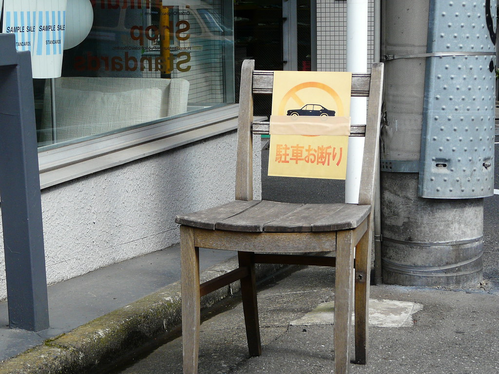 No Parking Chair