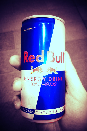 """今日は早く帰る。""""Red Bull""""でもう一踏ん張り。"""