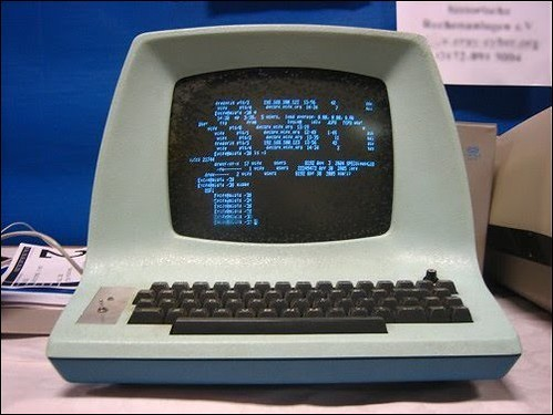 Coisas que a Internet extinguiu - computador