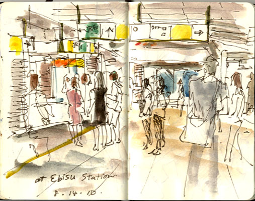 at Ebisu station 1