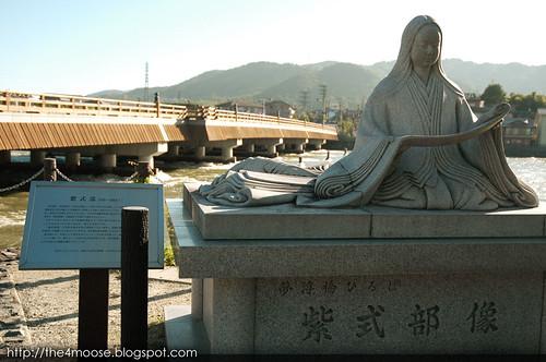 Uji - Uji Bridge