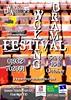 WDA Festival 2010 Poster