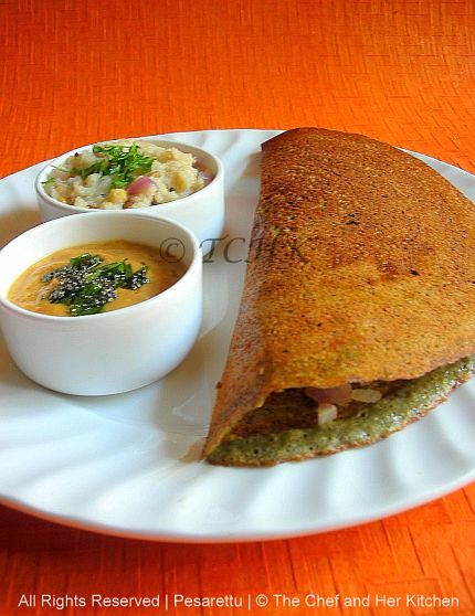 The Chef And Her Kitchen Mla Pesarattu Aka Upma