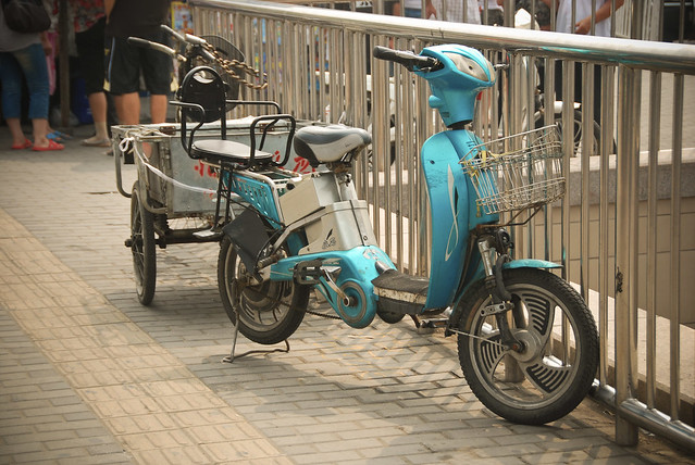 Beijing 2010 [25]
