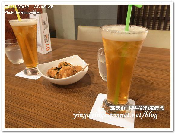 櫻井家和風輕食屋990811_R0014189