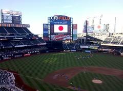 Mets v Astros at Citi Field