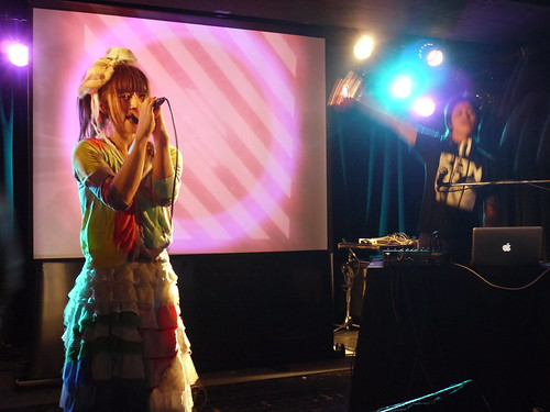 Future Pop Lounge 2010 - Tokyo's Coolest Sound