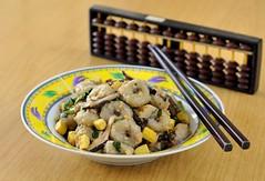 Pei-Lin - Taro Abacus Beads