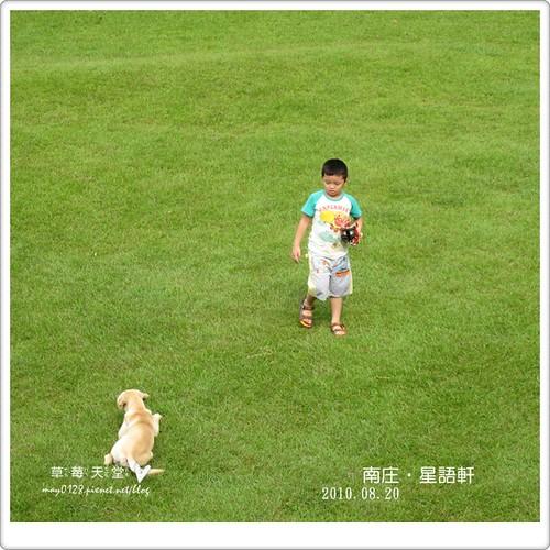 南庄星語軒13-2010.08.20