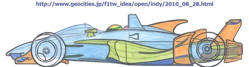 Takanori Watanabe 2012 Design, #3