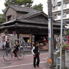 Sun Road Nakano-hashi 02