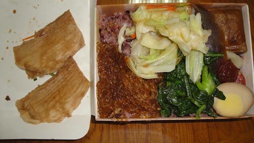 悟饕池上飯包的養生飯(白切肉)