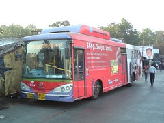DSC00597-1 (Akshay buses) Tags: india buses best maharashtra thane mumbai cerita kinglong mulund busfanning as700
