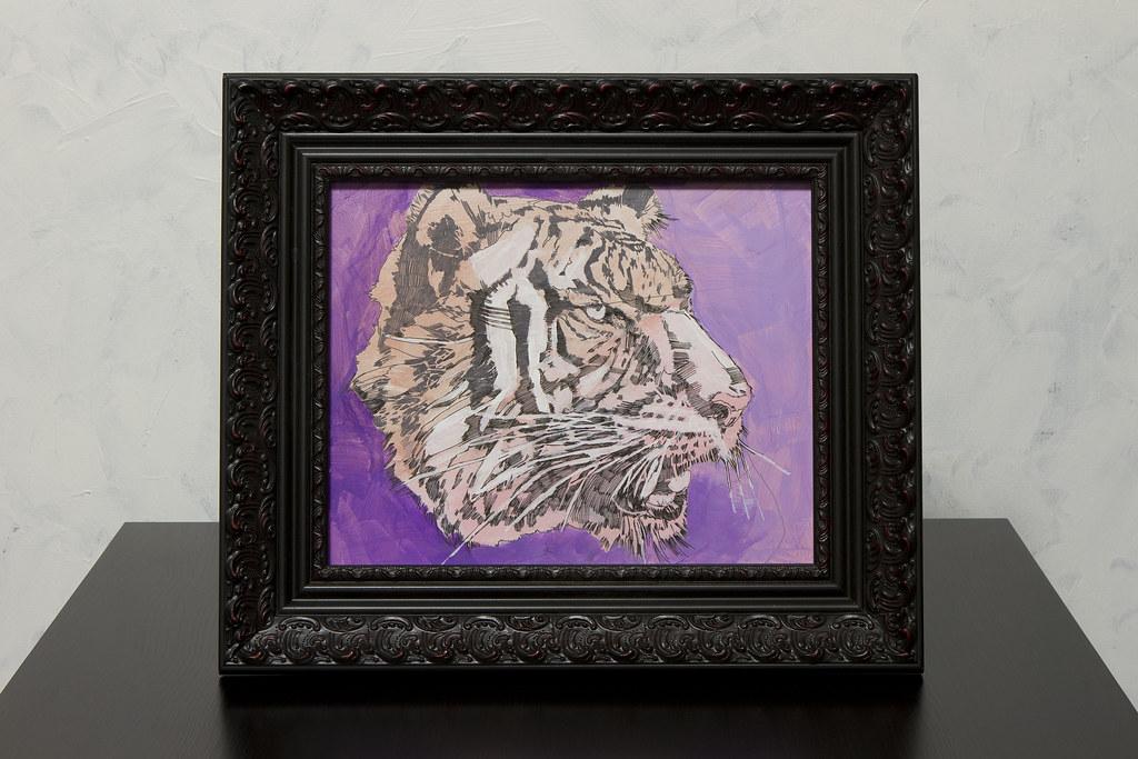 Tiger Framed
