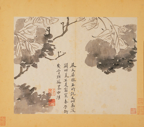 b8c9f717f Features of Flower Painting | Chinese Art Gallery | China Online Museum