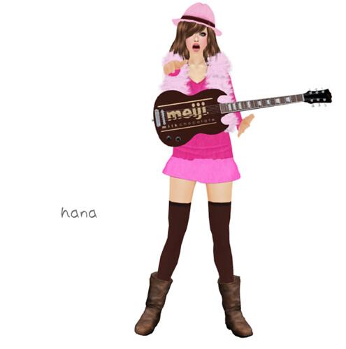 *RibboN*Chocolate song costume set(BOX)
