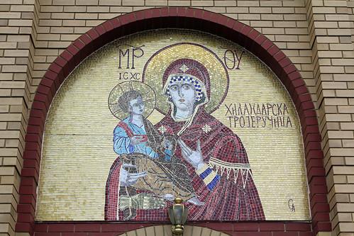 Serbian Saint3