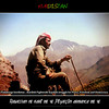 Peshmerge kurdistan  کوردستان (Kurdistan Photo كوردستان) Tags: freedom democracy fighters kurdistan barzani kurd anfal peshmerge کوردستان kürdistan الأنفال‎