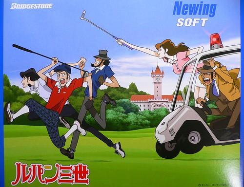 ルパン3世ゴルフグッズ #1