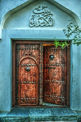 Corar House (heshaaam) Tags: bahrain nikon hdr muharraq d90 almuharraq heshaaam