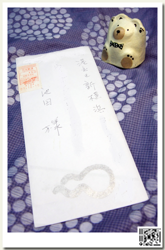 京都_玉半02.jpg