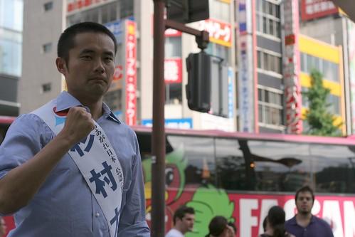 Taizo Sugimura in Akihabara :House of Councillors election 2010