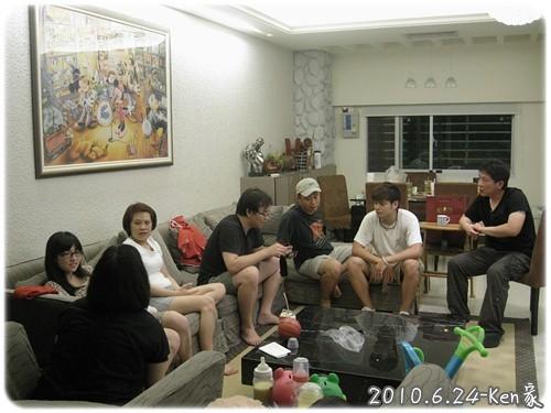 100624-KEN家聚會-4
